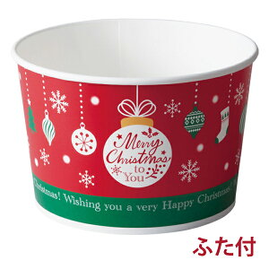 クリスマス XS722A ロールフリーカップPE 25枚 オーナメント ふた付惣菜容器 容器 チキン フライドチキン ポップコーン フードコンテナ ギフト プレゼント お菓子 製菓用品 パーティー バーレ