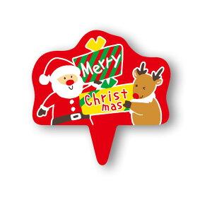 クリスマス2019 XG309 ケーキピック(プレゼント)100枚 メール便対応メール便対応個数:2個までクリスマス飾り オーナメント クリスマスピック