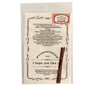 ラッピング袋 M(アンティークホワイト) 5枚入 ビニタイ付き 小分け袋 , 焼菓子袋 , ラッピング小分け 31854-5