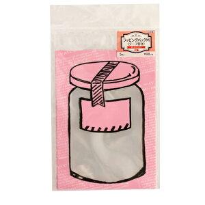 テープ付き ラッピング袋 M(ボトルピンク) 5枚入 小分け袋 , 焼菓子袋 , ラッピング小分け 31866-5