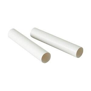 ペーパーホーン(白) 100個入 パン焼き型 , コロネ 型 , コルネ , パン型セルクル , パン A201-100