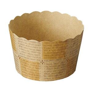 ベーキングカップ L(ロゴ格子茶) 100枚入 マフィン型 , マフィンカップ , カップケーキ , ベーキングカップ , 日本製 , 紙型 , 紙 M561-100