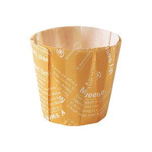 ペット ケーキカップ M(オレンジロゴ) 100枚入 チーズケーキ 型 , レアチーズケーキ , ガトーショコラ MC92-100
