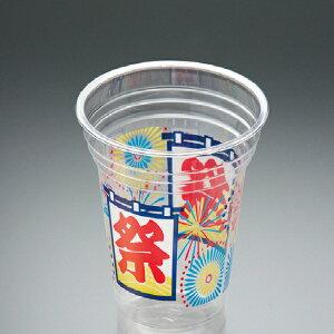 クリアーカップ 360SS花火 96φ 360cc 100枚入 業務用 かき氷 かき氷カップ プラスチックカップ 使い捨て 業務用 プラカップ フローズン シャーベット DRP007-100 ハロウィン ハロウィーン HALLOWEEN