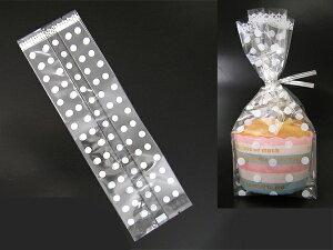 ラッピング袋 M(ドット) 50枚入 小分け袋 , 焼菓子袋 , ラッピング小分け NB303-50