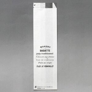 パン袋 (英字/透明) 20枚入 マチあり パン袋 紙 菓子パン袋 小分け袋 焼菓子袋 ラッピング小分け OP13-20 ハロウィン ハロウィーン HALLOWEEN