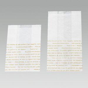 パン袋 S(レシピ) 20枚入マチあり パン袋 紙 , 菓子パン袋 , 小分け袋 , 焼菓子袋 , ラッピング小分け OP21-20