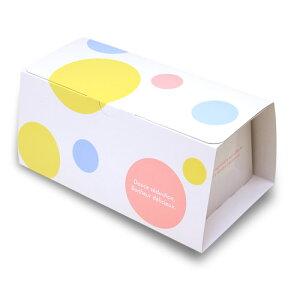 ミニロールケーキ ボックス (ドット) 20枚入 菓子 箱 , ケーキ , ラッピング , テイクアウト ケーキ PA19-20
