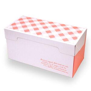 ロールケーキ ボックス (フレーズ) 20枚入 菓子 箱 , ケーキ , ラッピング , テイクアウト ケーキ PA20-20