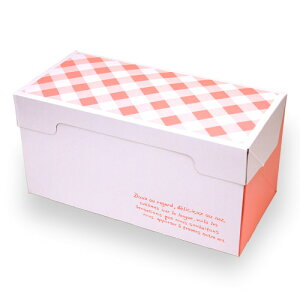 ロールケーキ ボックス (フレーズ) 5枚入 菓子 箱 , ケーキ , ラッピング , テイクアウト ケーキ PA20-5