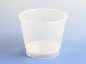 プリンカップ L(透明) 100枚入 湯煎焼き対応 プリン 容器 , プリン型 , スイーツ , デザートカップ PP76150C-100
