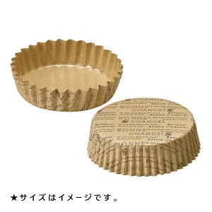 ペットカップ 丸型 6.0cm×高さ2.0cm(ナチュール) 300枚入 ペットカップ 紙 , 純白ペット , マドレーヌカップ PTC06020N-300