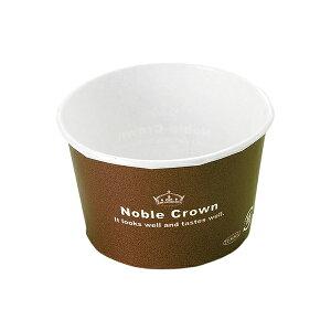 ロールカップ(ノーブルクラウン) 50枚入 チーズケーキ 型 , レアチーズケーキ , ガトーショコラ RC402-50