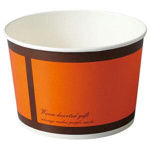 テイクアウト 容器 ロールフリーカップ L(オレンジギフト) 25枚入 チキン 容器 , どんぶり , 持ち帰り , 紙箱 , シフォンケーキ 型 RF605-25