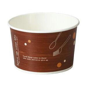 テイクアウト 容器 ロールフリーカップ S(カトラリーウッド) 25枚入 チキン 容器 , どんぶり , 持ち帰り , 紙箱 , シフォンケーキ 型 RF621-25