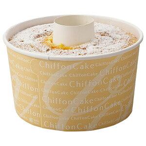 ロール シフォンカップ 15cm(ミルキー) 25枚入 シフォンケーキ 型 シフォンカップ ベーキングカップ ケーキ型 シフォンケーキ 紙型 紙 RS102-25
