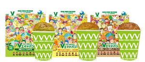 Vエイドパン3種セット ヴィーガン対応防災パン 各1個入 賞味期限5年 保存食 防災食 保存パン 保存ラスク 登山食 備蓄 パン 備蓄食品 VKMS30V-3 ハロウィン ハロウィーン HALLOWEEN