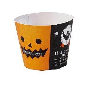 ペットカフェスイーツS(ワッペン) 10枚入 マフィン型 , マフィンカップ , カップケーキ , ベーキングカップ , 日本製 , 紙型 , 紙 XM892-10