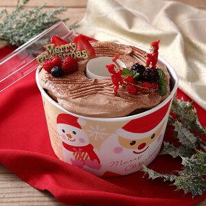 ロール シフォンカップ 15cm (スノーサンタ) 25枚入 シフォンケーキ 型 ベーキングカップ ケーキ型 日本製 紙型 紙 紙製 焼型 プレゼント お菓子作り 手作り 製菓用品 XS972-25 ハロウィン ハロウ