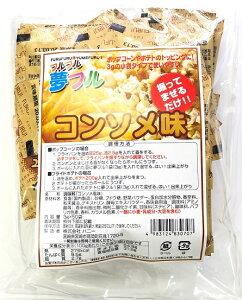 ポップコーンフレーバー (コンソメ) 50個入 夢フル シャカシャカポテト 粉 , フライドポテト パウダー , フライドポテト 粉 , ポップコーンの素 YFKN-50