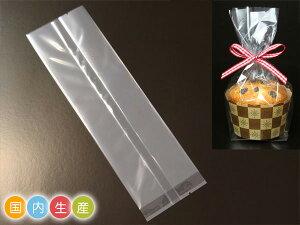 ラッピング袋 (無地) 50枚入 マチあり マフィンカップ L対応 小分け袋 焼菓子袋 ラッピング小分け 日本製 紙型 紙 紙製 焼型 プレゼント お菓子作り 手作り 製菓用品 GZL-50