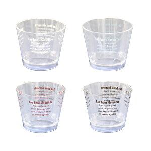 デザートカップ S(オリジナル柄4色) 各10枚入 アソート ゼリーカップ ゼリー型 ゼリー 容器 プリン プリンカップ 瓶 手作り お菓子作り ムース スイーツ プラスチック C76150AS-40