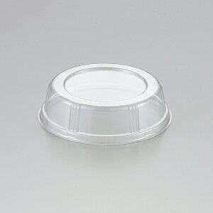 ベーキングカップミニ 8.5cm用フタ9.3cm 10枚入 シフォンケーキ 型 シフォンカップ ケーキ型 日本製 紙型 紙 紙製 焼型 プレゼント お菓子作り 手作り 製菓用品 FAMC-10 ハロウィン ハロウィーン HA