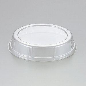 ミドルベーキングカップ12cm用フタ13.0cm 10枚入 シフォンケーキ 型 シフォンカップ ケーキ型 日本製 紙型 紙 紙製 焼型 プレゼント お菓子作り 手作り 製菓用品 FAMS-10 ハロウィン ハロウィーン