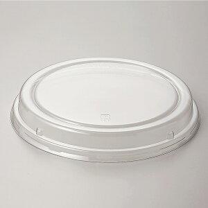 シフォンカップ 15cm用フタ16.8cm 10枚入 シフォンケーキ 型 ベーキングカップ ケーキ型 日本製 紙型 紙 紙製 焼型 プレゼント お菓子作り 手作り 製菓用品 FCC-10 ハロウィン ハロウィーン HALLOWEEN