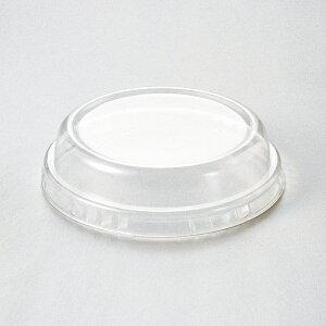 カールカップ M1用PET蓋 50枚入 マフィン型 , マフィンカップ , カップケーキ , ベーキングカップ , レアチーズケーキ FCR03-50