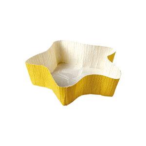 ベーキングカップ 星型 (イエロー) 100枚入 業務用 マフィンカップ マフィン型 カップケーキ ケーキカップ ベーキングカップ 日本製 紙型 使い捨て 紙 紙製 焼型 プレゼント お菓子作り 手作
