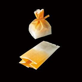 ラッピング袋 (グラデーション) 100枚入 マチあり マフィンカップ S対応/エージレス対応 小分け袋 , 焼菓子袋 , ラッピング小分け , 紙型 , 紙 FS6200-100