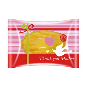 焼菓子袋 (母の日) 10枚入 マドレーヌ袋 小分け袋 , 焼菓子袋 , ラッピング小分け KMK05-10