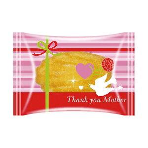 焼菓子袋 (母の日) 50枚入 マドレーヌ袋 小分け袋 , 焼菓子袋 , ラッピング小分け KMK05-50