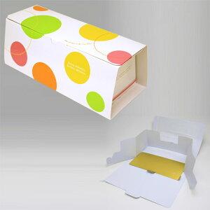 PA18A ロールケーキボックス(ロリポップ)金台紙付き 20枚セット ロールケーキをはじめ、マフィンなどの焼き菓子、手作りプリンなどのプレゼントにもピッタリです。