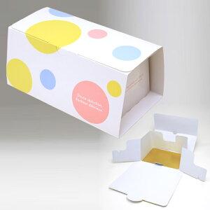 PA19A ミニロールケーキボックス(水玉)金台紙付き 5枚セットロールケーキをはじめ、マフィンなどの焼き菓子、手作りプリンなどのプレゼントにもピッタリです。