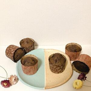 チョコレートマフィンスタートセット 送料無料 Mサイズマフィン12個分スタートセット・送料無料・初心者 セット・キット・手作り・入門・型・紙製・個包装袋・ラッピング・お菓子キット