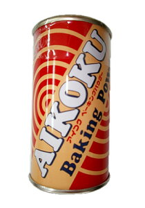 PU52 愛国ベーキングパウダー 100gアルミ不使用のベーキングパウダー。ラッピング 用品 袋 プレゼント 包装 お菓子 手作り 製菓用品