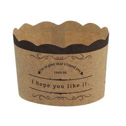 31-857瑪芬茶杯S復古的(棕色)4張裝的烘烤茶杯紙製焼型蛋糕茶杯禮物給的禮物點心製作製造糕點用品情人節百元店