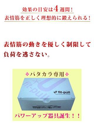 https://image.rakuten.co.jp/patakara/cabinet/item/10000005_14.jpg