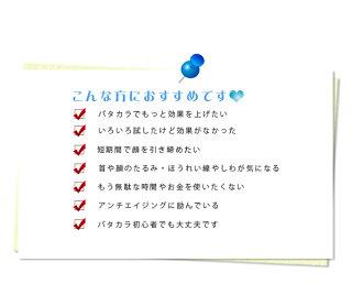 https://image.rakuten.co.jp/patakara/cabinet/item/10000005_16.jpg