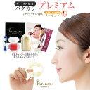 ◆正規店◆パタカラ プレミアムヴィーナスセット<新色>美容器具 グッズ 顔やせ ほうれい線 対策 表情筋 エクササイズ 美顔グッズ 小…