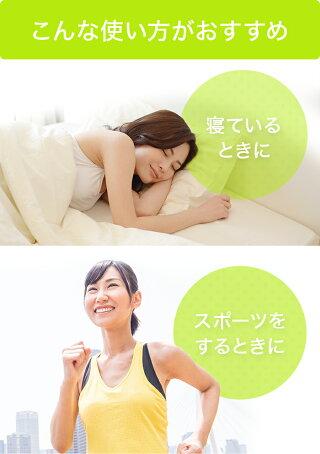 【新発売!】HANAKARA(S)鼻にはめるだけで深呼吸ストレッチ器具子供女性ヨガ睡眠中勉強中鼻呼吸一般医療機器パタカラ社日本製≪クリックポスト配送≫