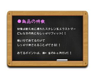 https://image.rakuten.co.jp/patakara/cabinet/item/10000005_15.jpg