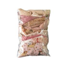 マザーズドリーム お楽しみ端切れ袋 パッチワークはぎれ 端布 袋詰め 国産プリント ピンク系  hagire08メール便対応商品