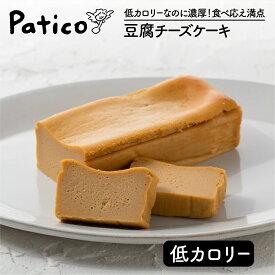 低糖質 豆腐チーズケーキ スイーツ お菓子 低カロリー ヘルシー 冷凍 スイーツ ギフト 豆乳 お取り寄せスイーツ 敬老の日