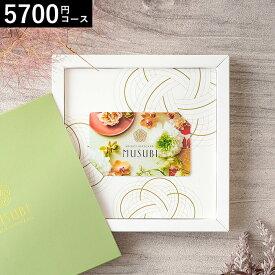 千趣会 ベルメゾン オリジナル カードギフト MUSUBI(紺藍/こんあい) / musubi 内祝い 結婚内祝い 出産内祝い 結婚祝い 出産祝い お返し 写真入り メッセージカード無料 名入れ