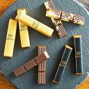 バレンタイン 帝国ホテル チョコレート スティック メーカー メッセージ バレンタインチ