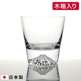 (富士山 グラス 田島硝子) 富士山 ロックグラス 木箱入り(あす楽一時休止中)