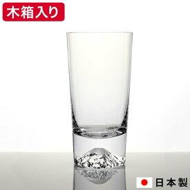 (富士山 グラス 田島硝子)富士山 タンブラー 木箱入り(あす楽一時休止中)